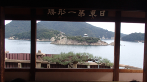 福禅寺対潮桜からの日東第一形勝